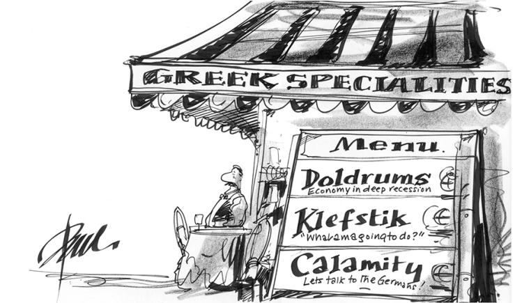 Greek recipe?